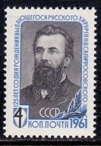 Russia # 2454, Complete Set, Mint NH