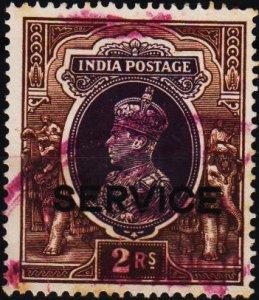 India. 1937 2r (Service) S.G.O139 Fine Used