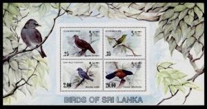 Sri Lanka 694a MNH Birds