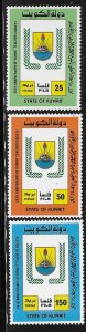 Kuwait 1988 Teachers Society 25th anniversary Sc 1070-1072 MNH A1296