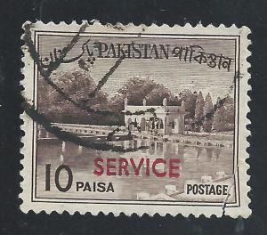 Pakistan #O81a 10p Shalimar Gardens o/p bottom corner torn