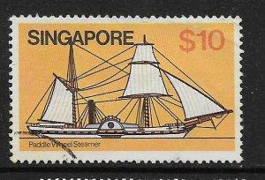 SINGAPORE, 348, USED, PADDLE WHEEL STEAMER
