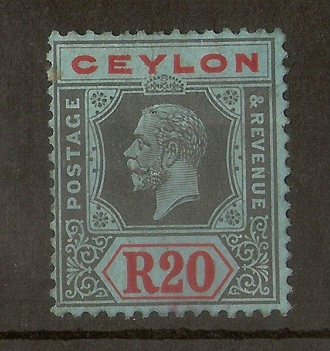 Ceylon 1924 20R SG357 Unused