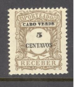 Cape Verde Sc # J25 mint hinged (DT)