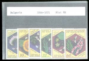BULGARIA Sc#3266-3271 Complete MINT NEVER HINGED Set