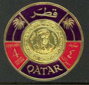 QATAR 1966 4np CIRCULAR SILVER FOIL STAMP Sc 99B MLH