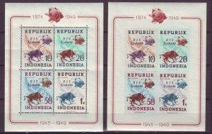 Z830 JLstamps 1949 indonesia s/s,s mnh #65b-c upu,RIS djakarta ovpt,s