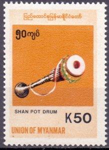 Myanmar. 1999. 347. musical instruments. MNH.