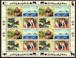 UN Vienna Birds Orang-utan Pelican Snake Sheetlet of 4 sets SG#V288-91