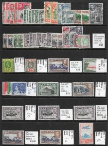 CEYLON S/SHEET MINT/USED DEALERS REMAINDERS PRICED TO SELL AT £390