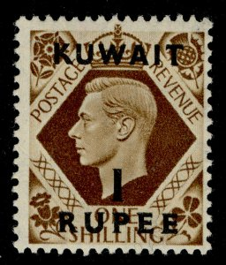 KUWAIT GVI SG71, 1r on 1s bistre-brown, M MINT.