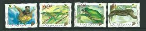 SINGAPORE SG1006/9 1999 AMPHIBIANS & REPTILES  MNH