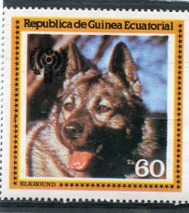 Equatorial Guinea 1979 DOG Ovpt. IYC 1 value Perforated Mint (NH)