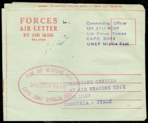 EDW1949SELL : YEMEN Scarce 1963 Air Letter from Yemen to Italy.