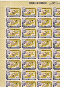 COLLECTION LOT # S11 QU'AITI SW#85 FOLDED SHEET OF 50 CV+$182