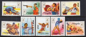 Mongolia 2238-2246 Olympics MNH VF