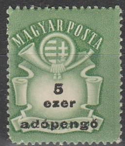 Hungary #775  F-VF Unused