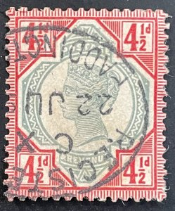 GB #117 Used XF/Superb w/Back Paper Remnant - Queen Victoria 1887-92 [$053]