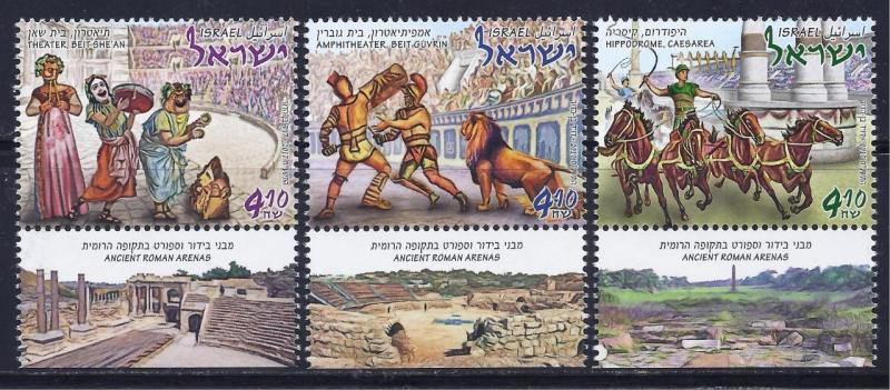 ISRAEL STAMPS 2017 ANCIENT ROMAN ARENAS CAESAREA BEIT SHE'AN HIPPODROME  MNH