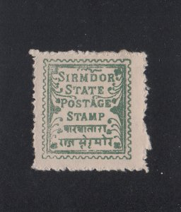 India (Sirmoor) Scott #1 Unused, No Gum