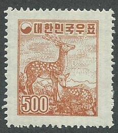 1956 South Korea Scott Catalog Number 239 Unused Never Hinged