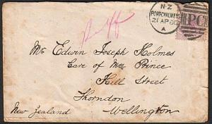 NEW ZEALAND 1886 QV 2d on cover Port Chalmers to Wellington................15988