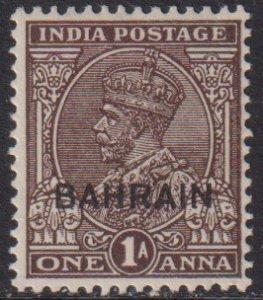 1934 Bahrain KGV King George V 1 Anna issue MVLH Sc# 15 CV $15.00