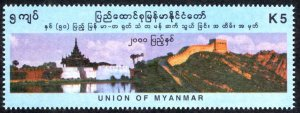 Burma Sc# 353 MNH 2000 5k 50th Relationship With PRC