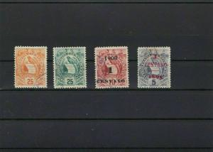 EARLY GUATEMALA STAMPS INCLUDING OVERPRINTS