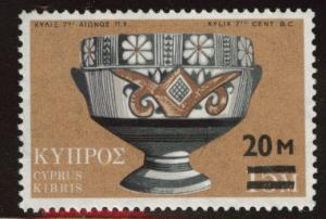 Cyprus Scott 403 MNH** 1973 MNH**surcharged 20m on 15m stamp