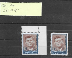 Ajman #26 MNH - Stamp - CAT VALUE $4.00ea PICK ONE