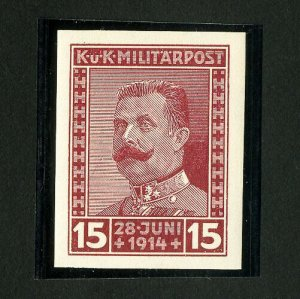 Bosnia and Herzegovina Stamps # B14 VF Imperf OG H