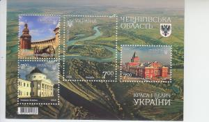 2018 Ukraine Chernigov Church MS4 (Scott NA) MNH