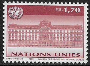 UN, Geneva #332 MNH Stamp - Palais Wilson
