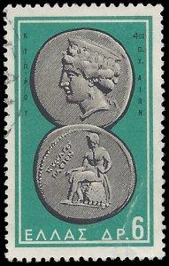 Greece  1963 #757 Used Crease
