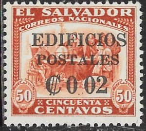 El Salvador RA7a MNH - Christopher Columbus - Missing Decimal Point