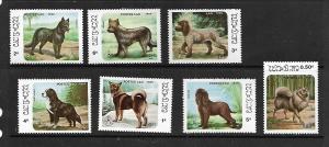 LAOS, 737-743, MNH, DOGS