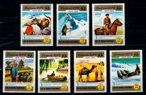 Equatorial Guinea Sc #74138 to 74144 - 1974 UPU Centenary  May 30, 1974 - MNH