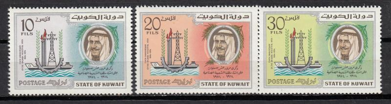 Kuwait - 1974 Industrial Area Sc# 620/622 - MNH (1879)