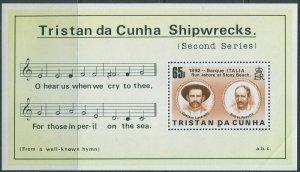 Tristan Da Cunha 1986 SG414 Shipwrecks MS MNH
