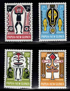 Papua New Guinea Scott 221-224 MNH** decoration set
