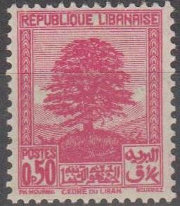 Lebanon #138  MNH F-VF  (ST2291)