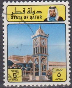 Qatar #626 F-VF Used CV $4.50 (A12884)
