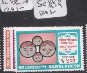 Bangladesh SC 86-8 MOG (9dii)