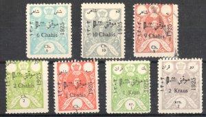 Iran (Poste Persanes) #686-695 Mint Hinge C$325.00