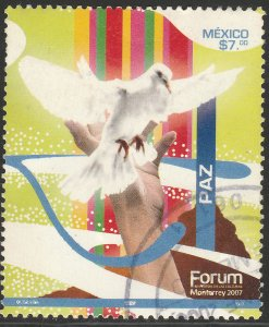 MEXICO 2547a, $7.00P SINGLE, Cultural Forum, Monterrey, N.L. USED. VF. (1266)