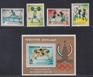 Iraq # 968-971 & 972, Moscow Summer Olympics, NH, 1/2 Cat.
