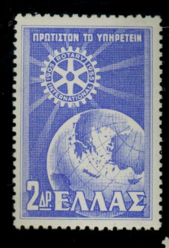 Greece #586 MINT F-VF OG NH Cat$17.50