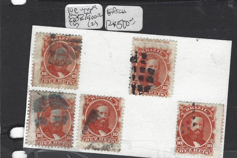 BRAZIL (P1702B) 10R DOM PEDRO PERF SPAN ISH IMPRINTS LOT OF 5    VFU