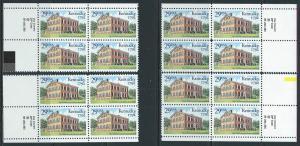 UNITED STATES SC# 2636 F-VF MNH 1992 MATCHING SET ZIP BKS/4